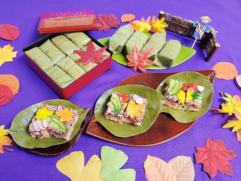 オーガニック野菜ベジ寿司料理教室2111-01.jpg