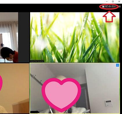 Zoom 開始11.jpg