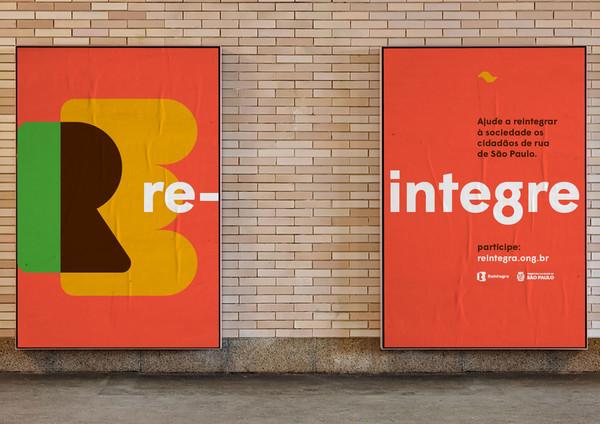 RE-INTEGRA-03.jpg