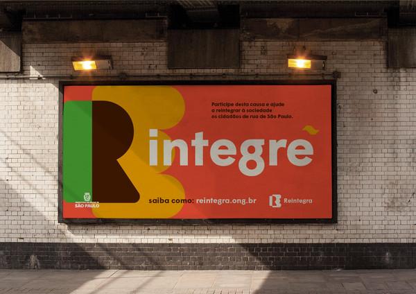 RE-INTEGRA-02.jpg