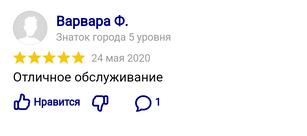 Screenshot_2021_0503_135550.png