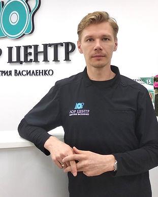Лор врач Давыдов Денис Вячеславович