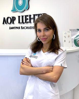 лор врач Гаджибалаева Диана Гаджибековна