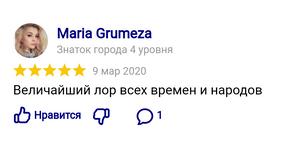 Screenshot_2021_0503_135529.png
