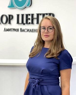 ЛОР-врач Родионова Екатерина Владимировн
