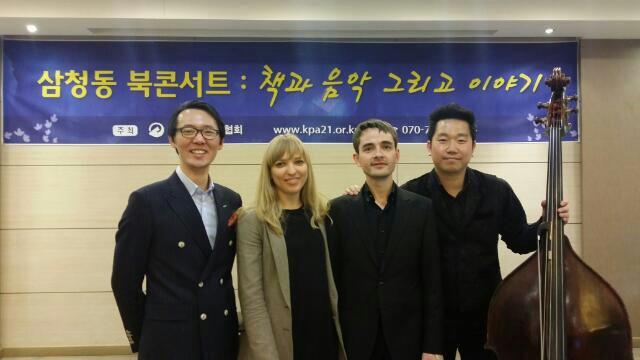 제1회 삼청동북콘서트