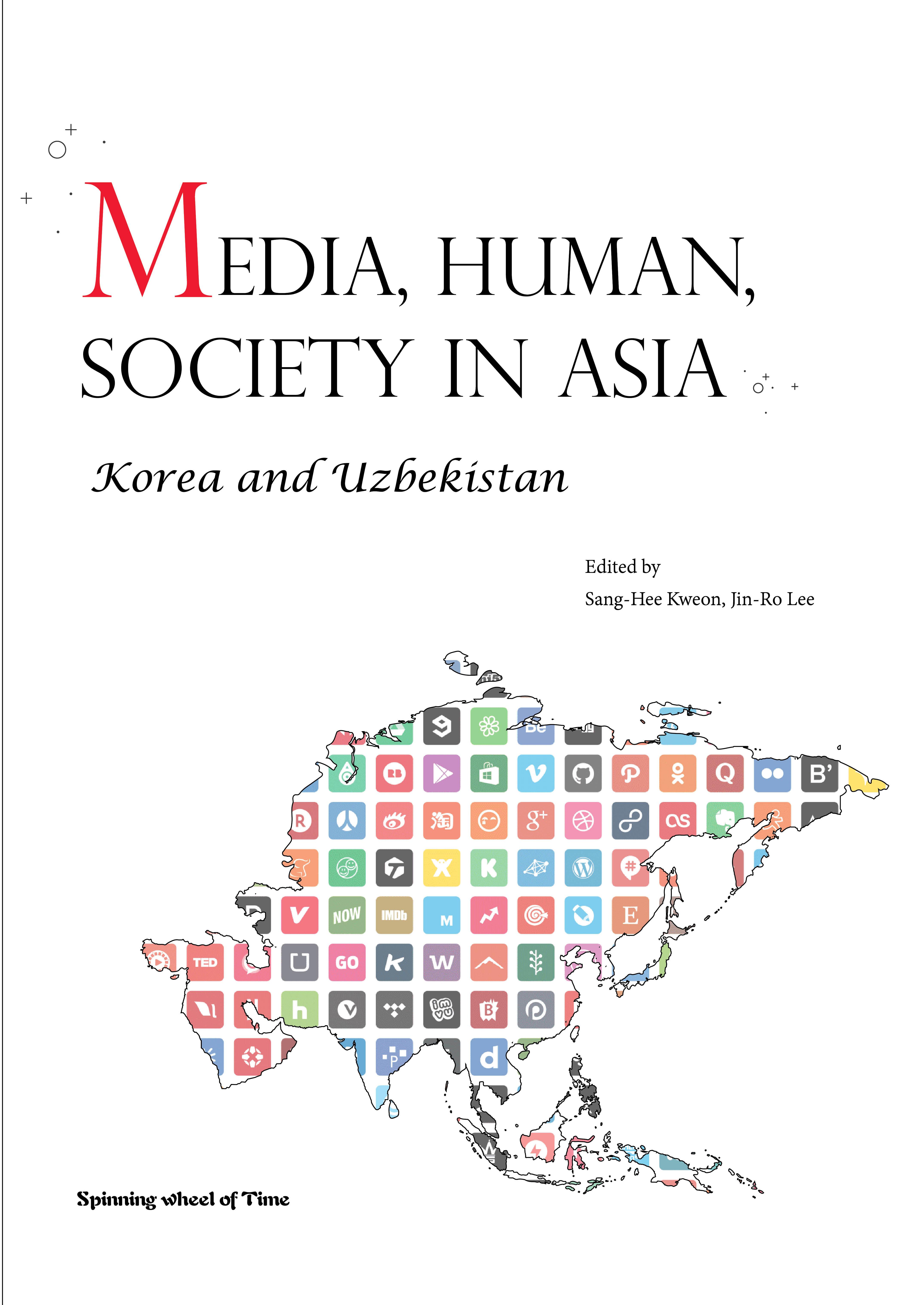 Media, Human, Society in Asia