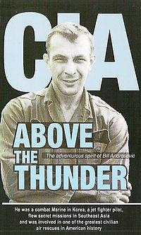Above the Thunder DVD