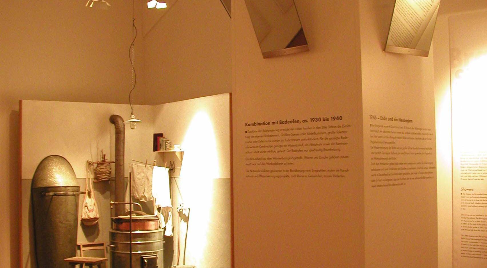 Altonaer Museum Hamburg, 2003