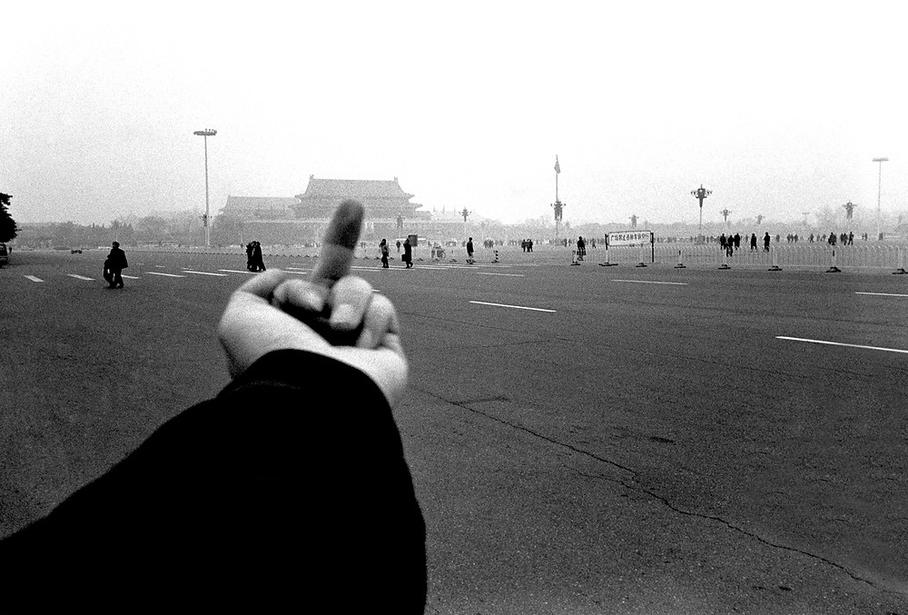 Study of Perspective, Ai Weiwei © PLATEFORME 10