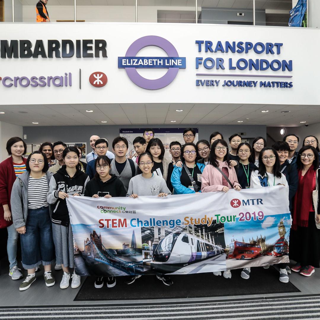 UK Study Tour - Depot visit