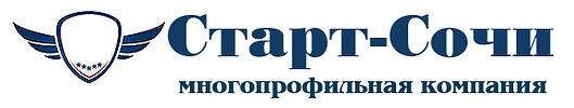 логотип Старт-Сочи-4.png