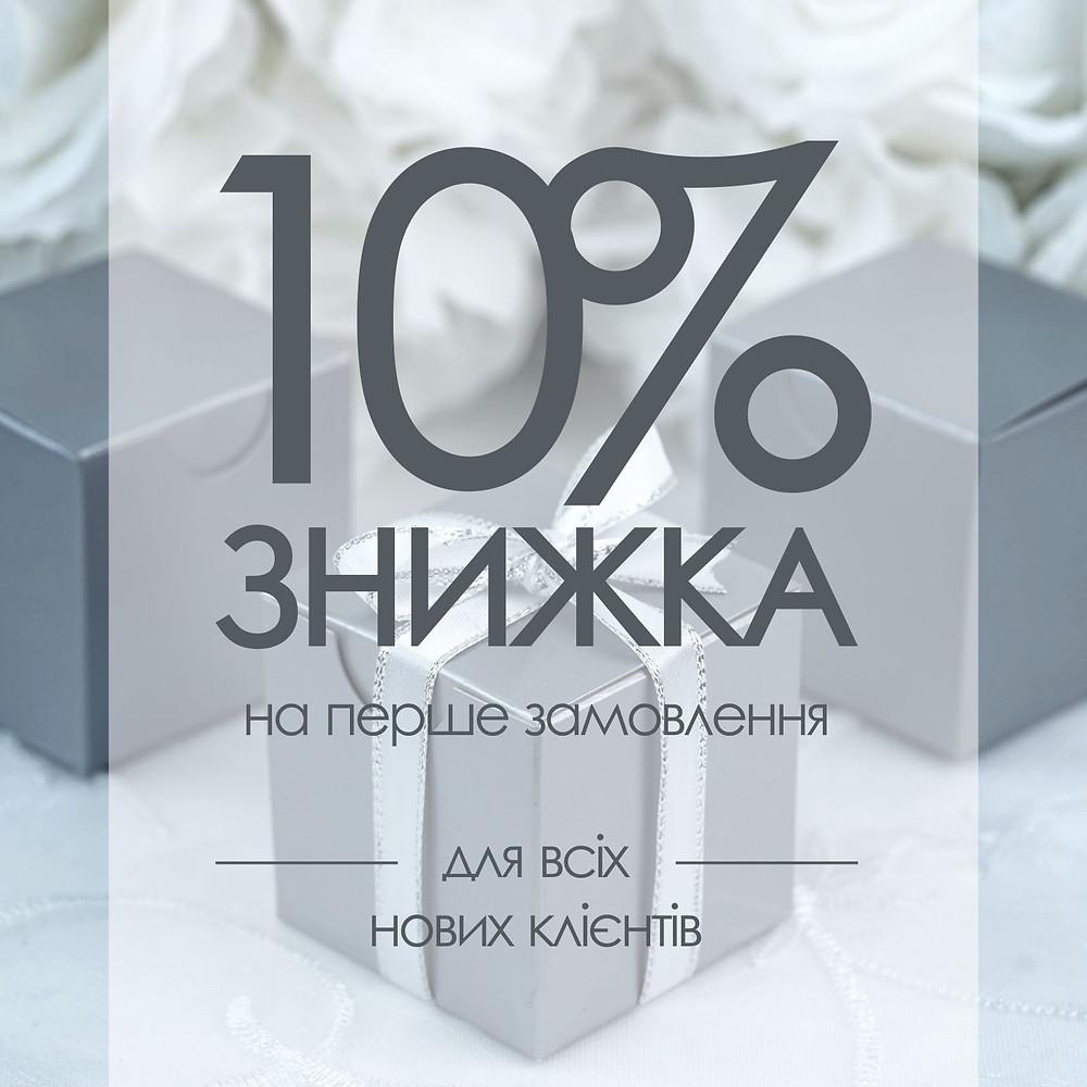 Інтернет-магазин доглядової косметики світових брендів. Придбати крем для обличчя, крем для шкіри навколо очей, крем проти зморшок, крем проти пігментації, корейська косметика, декоративна косметика.