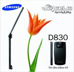 D830 - khorasan.[85.08.23]