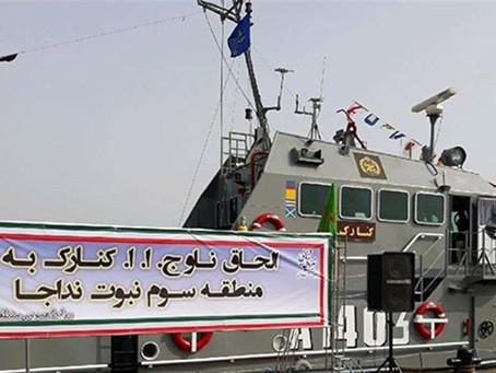 ناو نیروی دریایی ایران به اشتباه شناور خودی را زد