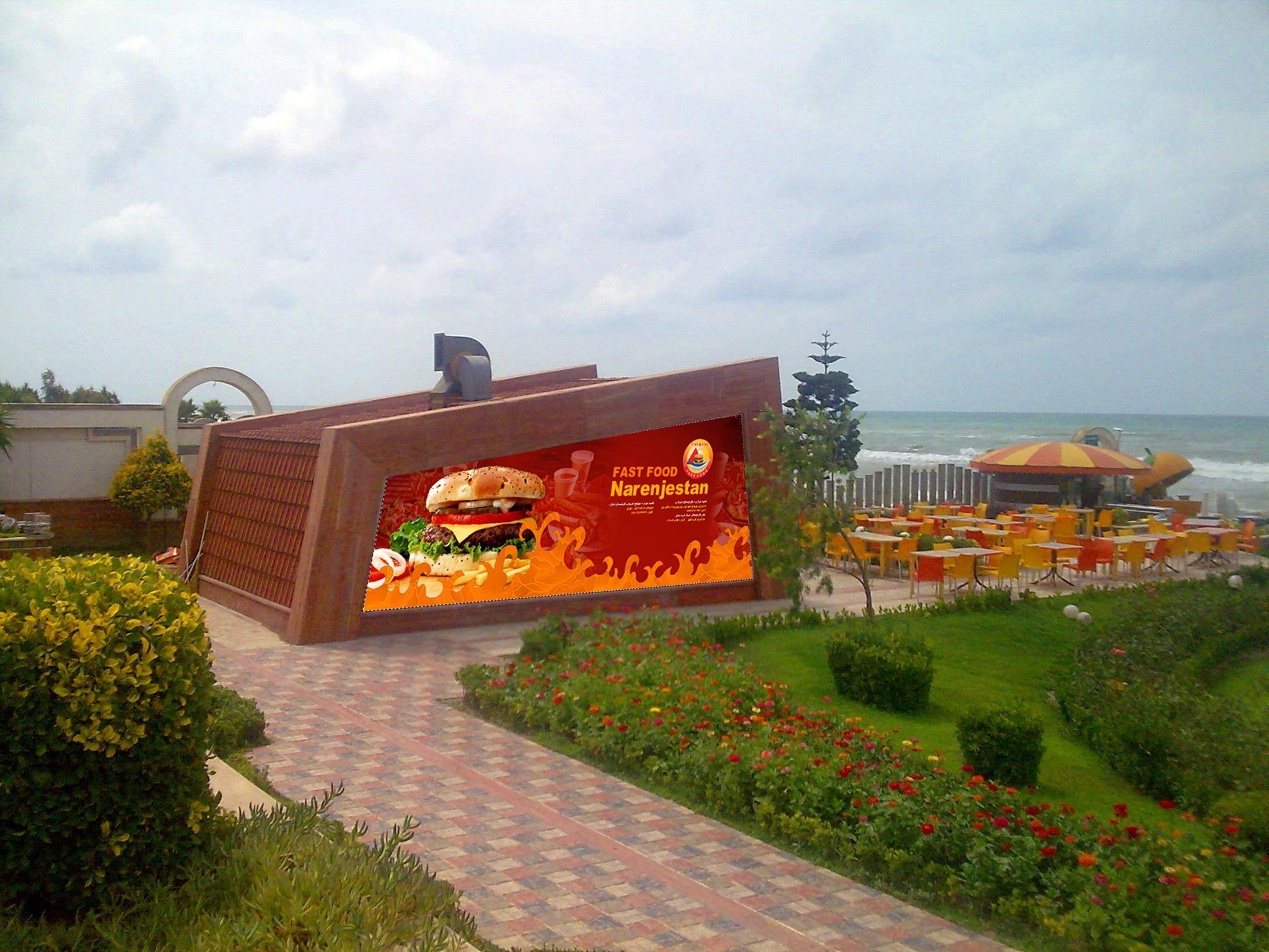 fast food banner side
