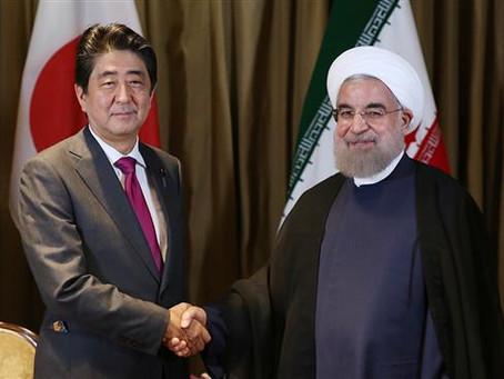 کمک ۲/۵ میلیارد ینی ژاپن به ایران
