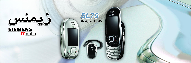 SL75 (16) copy