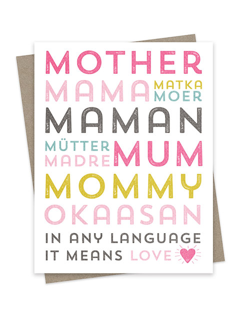 Mother In Any Language