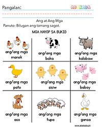 Ang at Ang Mga (Mga Hayop sa Bukid)