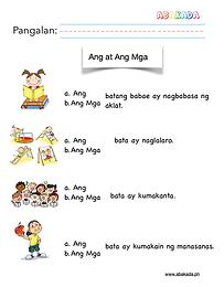 Ang at Ang Mga Worksheet