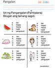 UringPangalanWorksheet1.png