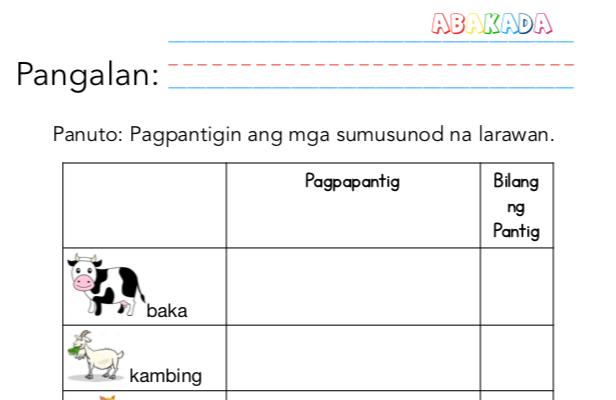 Pantig Practice Sheet