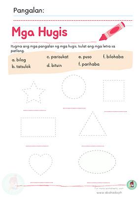 Mga Hugis Worksheet 2
