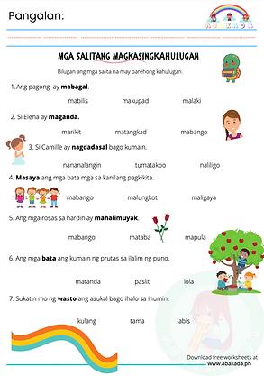 Bilugan ang mga salitang na kapareho ang kahulugan.