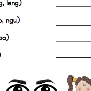 New Pantukoy and Pantig Worksheets