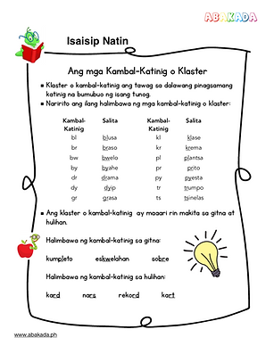 Kambal Katinig free pdf worksheets and lessons. Learn the meaning of  kambal-katinig o klaster. Get your free Filipino worksheets here in abakada.ph.