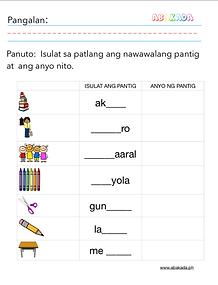 Pantig at Anyo ng Pantig