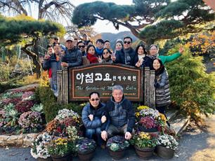 2019 Company Trip to Seoul, Republic of Korea