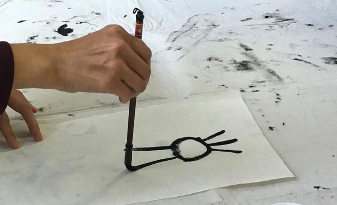 「中國書畫」與「我的喜•怒•哀」'Chinese Calligraphy' and 'My Happiness, Anger, and Sadness'