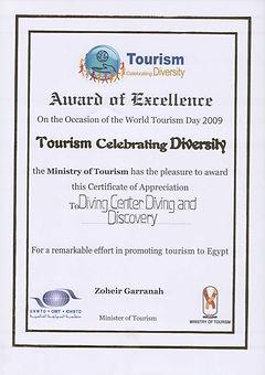 Copia di NATIONAL AWARD of EXCELLENCE 20