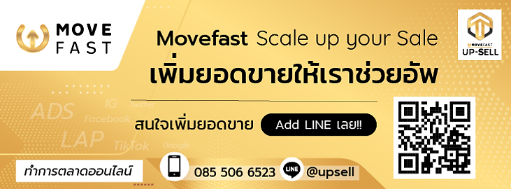 movefast_banner728x270.png