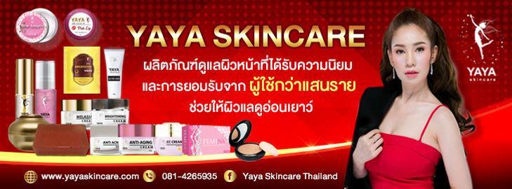 โฆษณา-728x270.jpg
