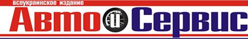 AVTO_i_SERVICE_logo_.png