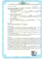 CFSR - протокол № 1 УСТАНОВ.ЗБОРИ 01.10.