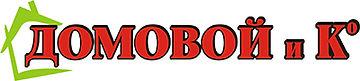 DOMOVOY_K_logosm.jpg