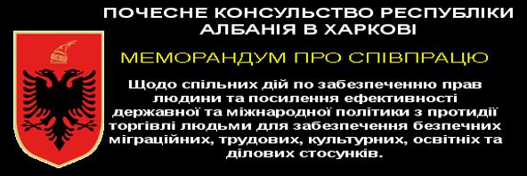 logo (1)гш_edited.png