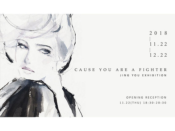 web_Cause You Are A Fighter_invitation_l