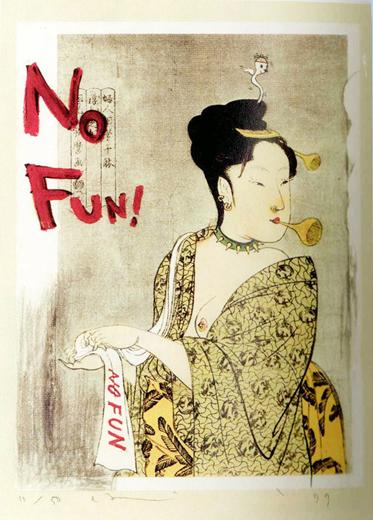 《No Fun》