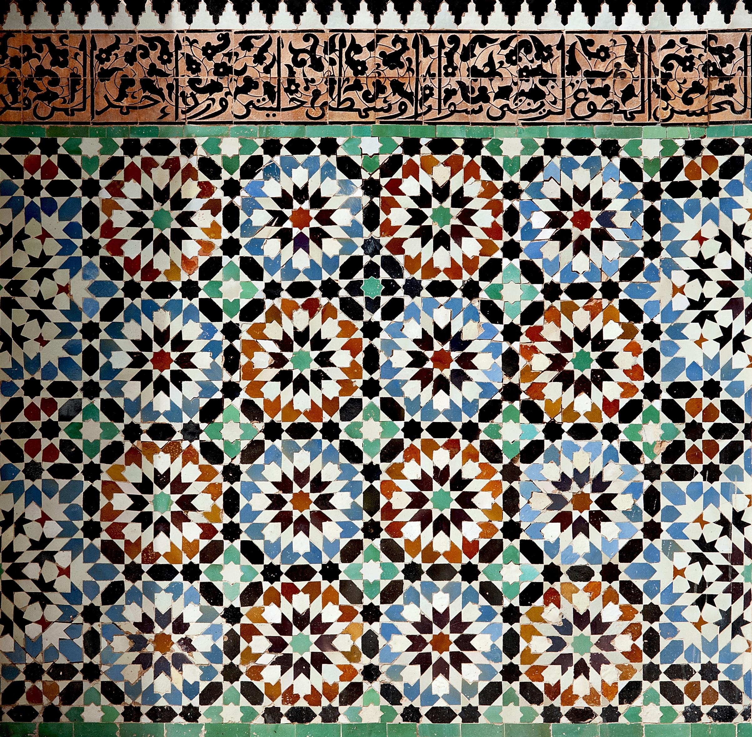 Islamic geometric mosaic
