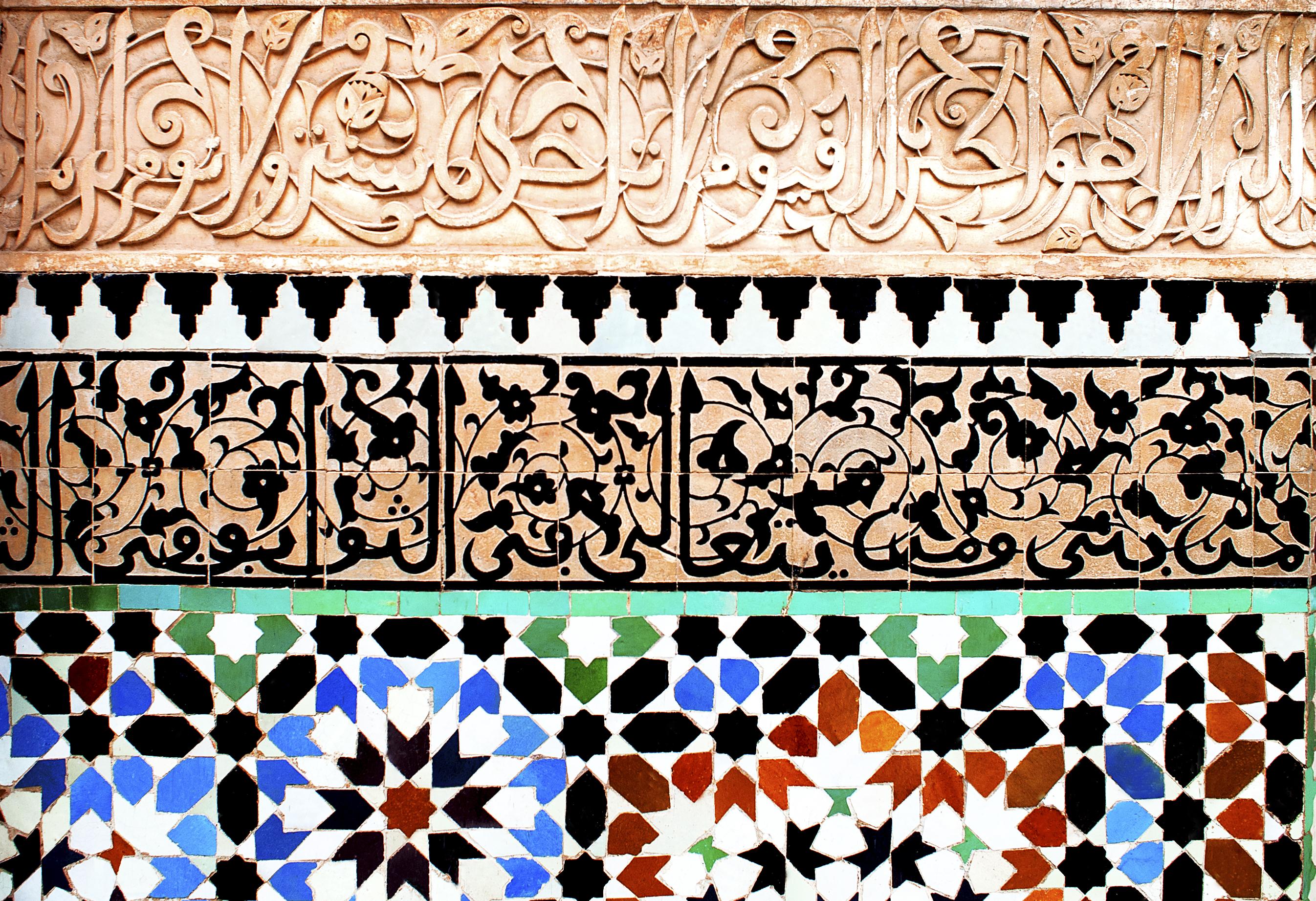 Islamic mosaics, Ben Youssef mosque