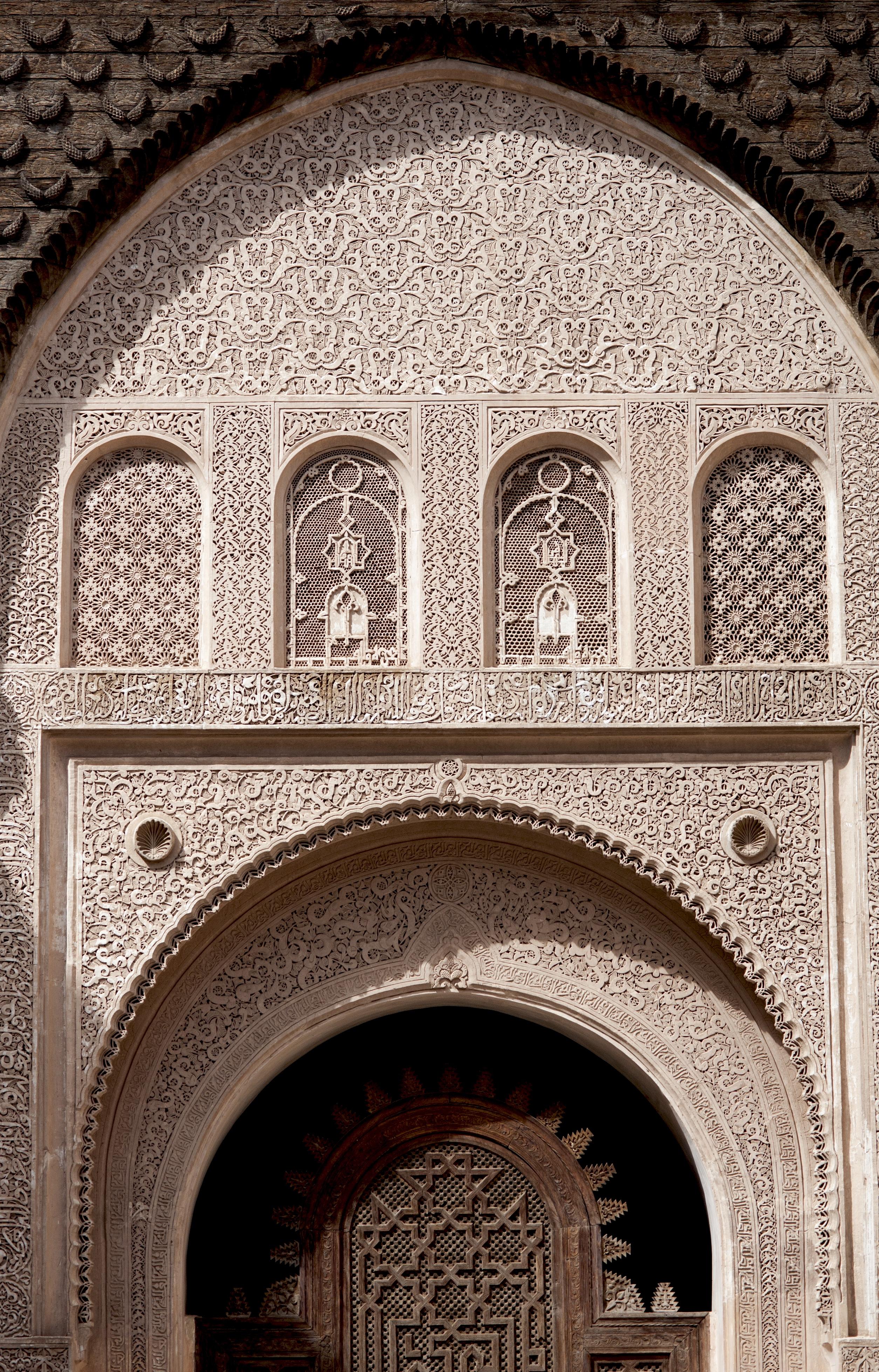 Ben Youssef Mosque doorway