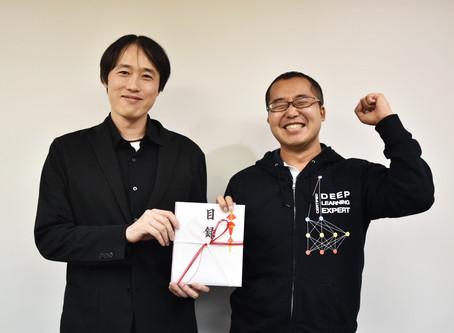 弊社社員が一般社団法人 日本ディープラーニング協会主催「CDLEハッカソン」にてGPU EATER賞を受賞