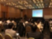 AI_Tech_Tokyo_2019_秋.jpg
