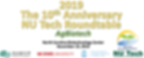 NU Tech Roundtable 2019