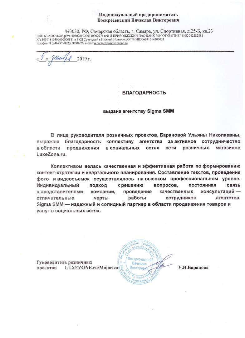 LuxeZone.ru